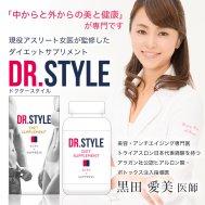 サプリの時間DR.STYLE