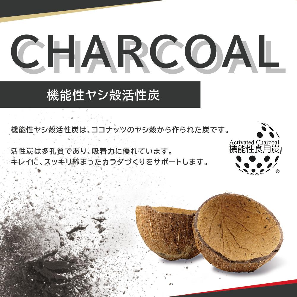 B-CORE Reset ナチュラルプロテイン 機能性食用炭