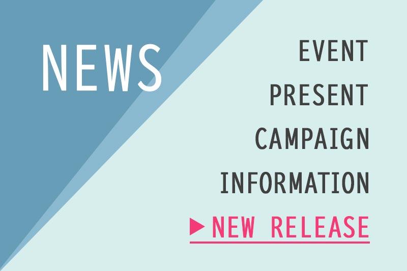サプリの時間 NEWS「新製品・新価格のご案内」